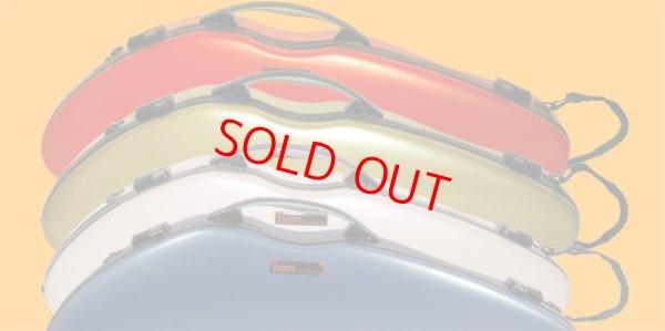 画像1: BAMハイテックスリム・バイオリンケース(ホワイト・オレンジ・ネイビーブルー)1.8Kg BAM Hitech violin case slim 2000XL New Color
