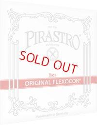 ピラストロ オリジナル・フレクソコア・コントラバス弦 GDAEセット Pirastro Original Flexocor Bass String set