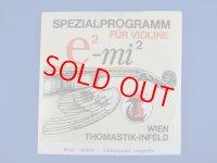 スペシャル・プログラムE線・バイオリン弦 Thomastik-Infeld Spezial Program E-string Mittel
