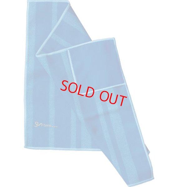 画像1: BAMナノシルバー マイクロファイバー クロス ミディアムサイズ Bam l'original Cleaning cloth Medium Size