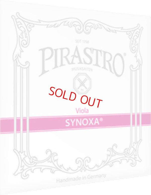画像1: ピラストロ シノクサ・ビオラ弦ADGCセット PIRASTRO Synoxa Viola