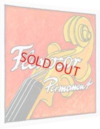 ピラストロ フレクソコア・パーマネント・バイオリン弦・EADGセット Pirastro Flexocor Permanent