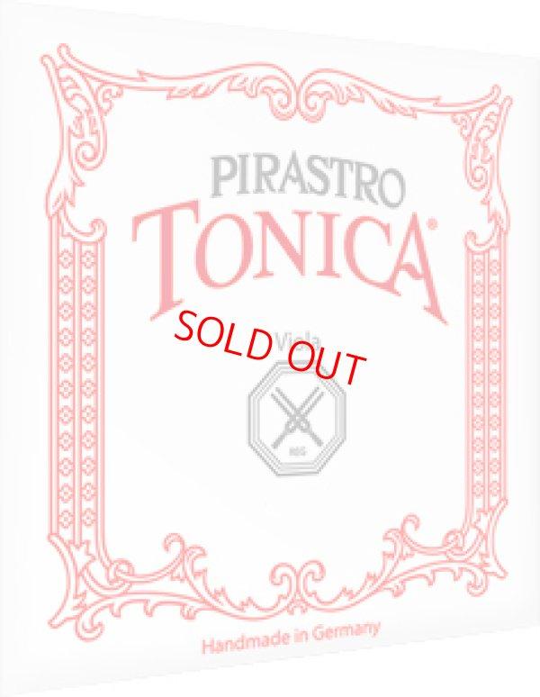 画像1: ピラストロ トニカ・ビオラ弦ADGCセット PIRASTRO Tonica Viola