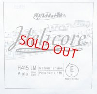 ダダリオ ヘリコア・5弦ビオラ用E弦 D'Addario Helicore 5string Viola E string