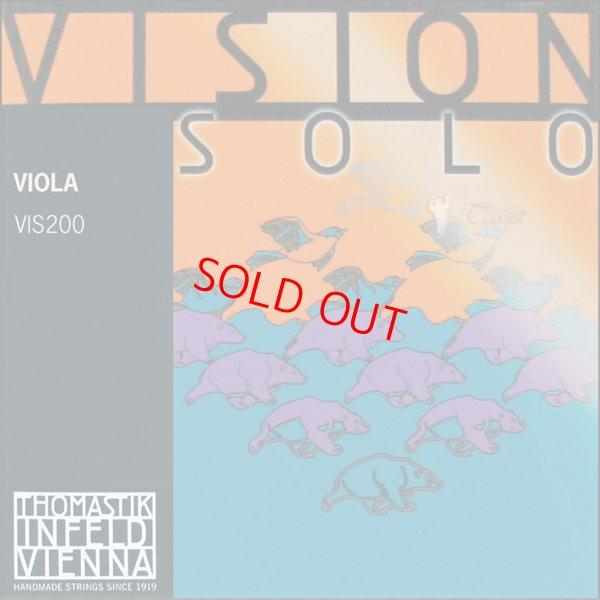 画像1: トマスティック ビジョン ソロ・ビオラ弦ADGCセット TOHMASTIK Vision Solo Viola