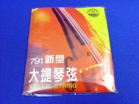 Xinghai 4/4 Cello Strings / Xinghai 4/4チェロ弦 CGDA弦セット